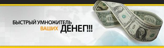 Почему мужчина не хочет зарабатывать деньги-14