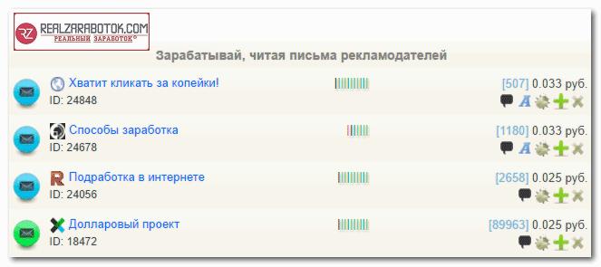 Яндекс директ и начинайте зарабатывать разбирать подробно особенности google бесплатная реклама на сайтах челябинска