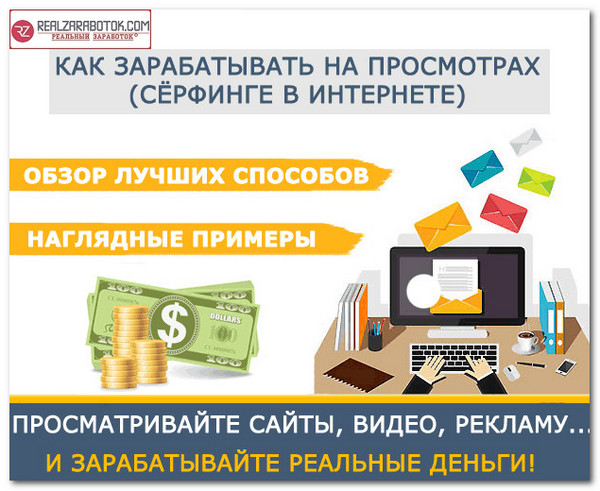 Реклама сайта лучшие способы реклама на яндекс браузере как убрать