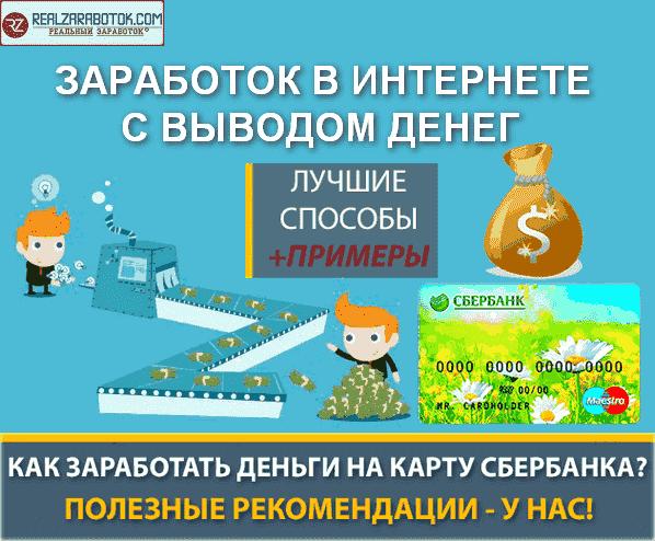 paragon.ru
