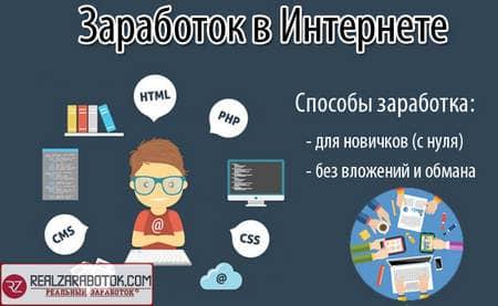Томск как заработать в интернете реально ли можно заработать в интернете